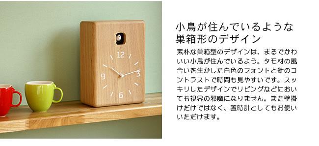 掛け時計_レムノス_cucu_05