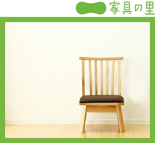 チェア-・ソファ- デスクチェア-