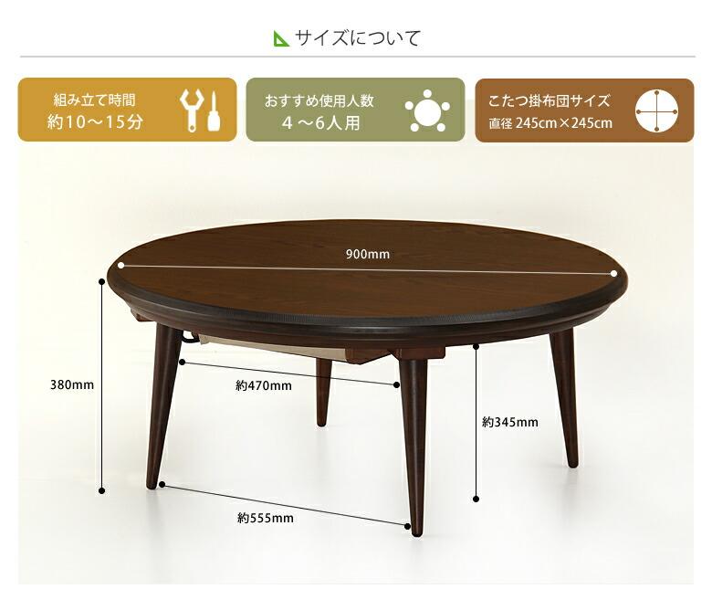 家具調こたつ_06