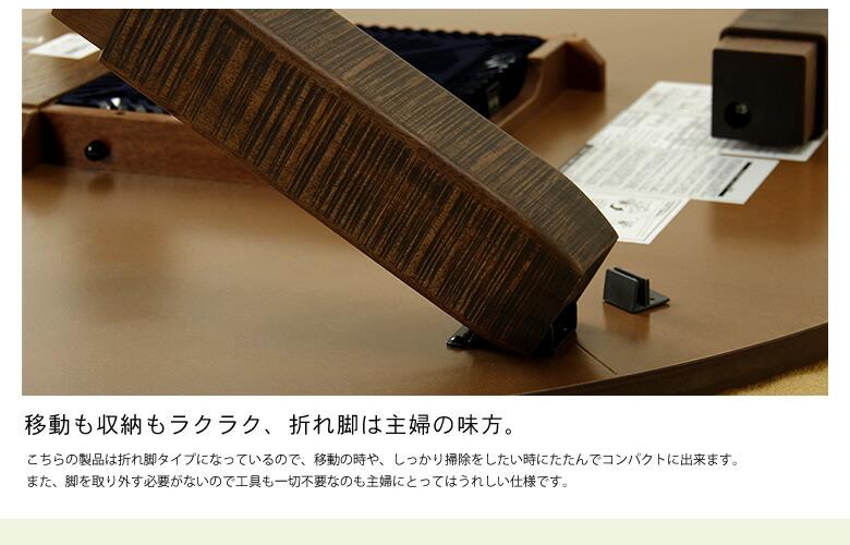 家具調こたつ_05