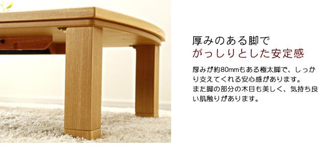 家具調こたつ_07