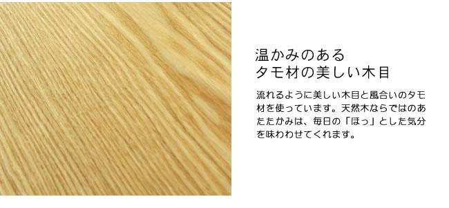 ちゃぶ台_タモ材木製ちゃぶ台_90丸_06