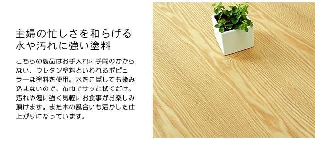 ちゃぶ台_タモ材木製ちゃぶ台_90丸_07