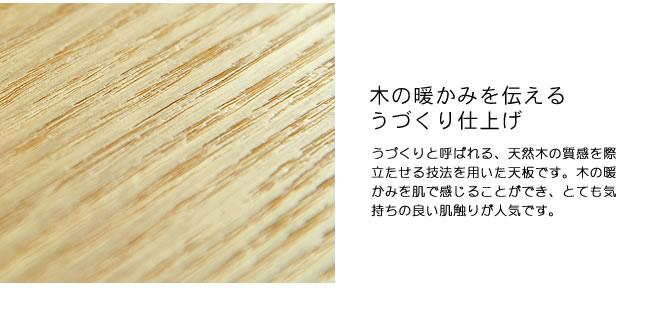 ちゃぶ台_タモ材木製ちゃぶ台_90丸_08
