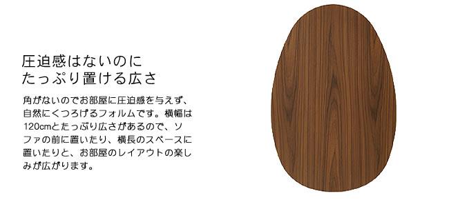 ちゃぶ台_ウォールナットの木製ちゃぶ台_120cm丸_04