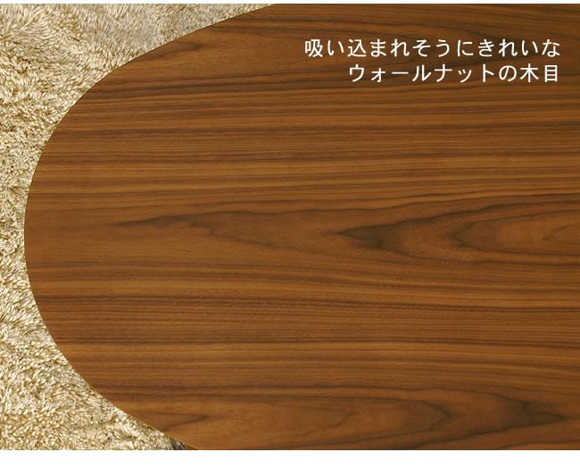 ちゃぶ台_ウォールナットの木製ちゃぶ台_120cm丸_05