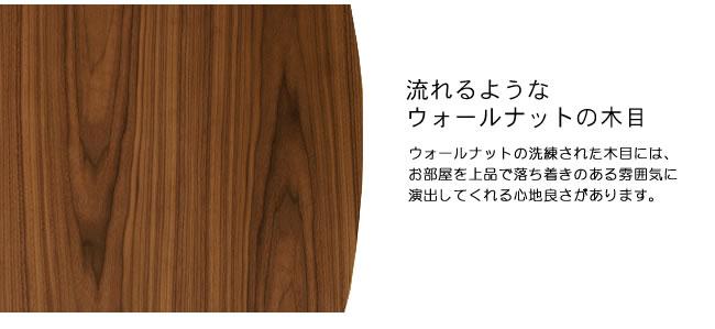 ちゃぶ台_ウォールナットの木製ちゃぶ台_120cm丸_06