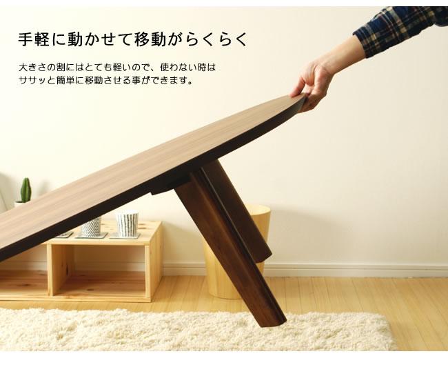 ちゃぶ台_ウォールナットの木製ちゃぶ台_120cm丸_09