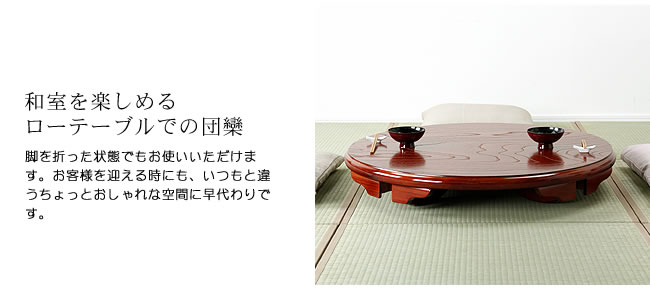 ちゃぶ台_ケヤキ材の木製ちゃぶ台_90丸_11