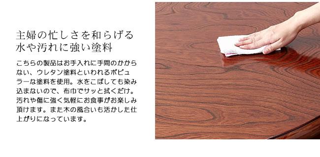 ちゃぶ台_ケヤキ材の木製ちゃぶ台_120丸_09