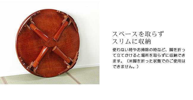 ちゃぶ台_ケヤキ材の木製ちゃぶ台_90丸_12