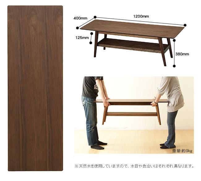 センターテーブル_コンパクトリビングテーブルemo-06