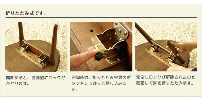 センターテーブル_オーバルローテーブル(折りたたみ式)emo-06