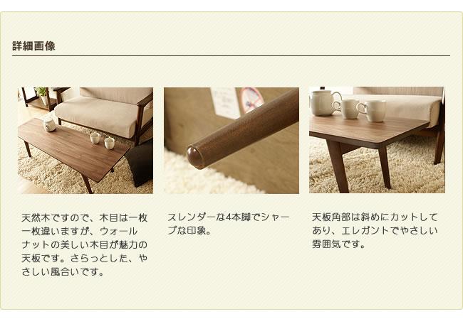センターテーブル_スクエアローテーブル(折りたたみ式)emo-04