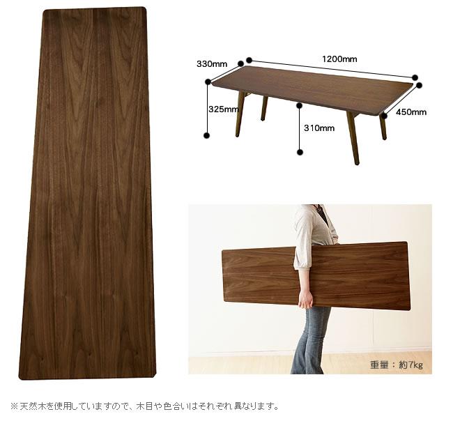 センターテーブル_スクエアローテーブル(折りたたみ式)emo-07