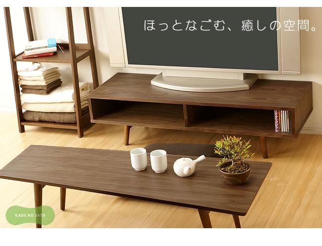 テレビ台・テレビボード_TVボード120(ロータイプテレビ台)emo-05