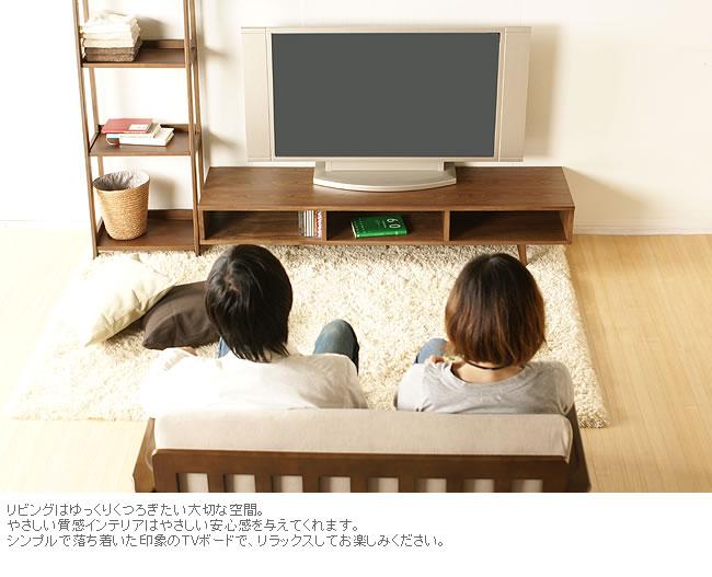 テレビ台・テレビボード_TVボード150(ロータイプテレビ台)emo-01