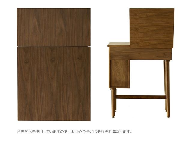ドレッサー・鏡台_コンパクトドレッサー・スツール付きemo-08