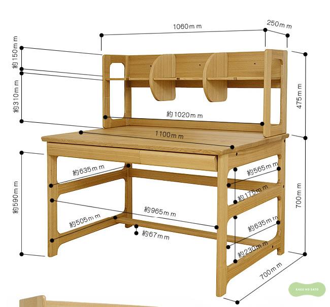学習机_天然木をふんだんに使用した木製学習机・学習デスク_08
