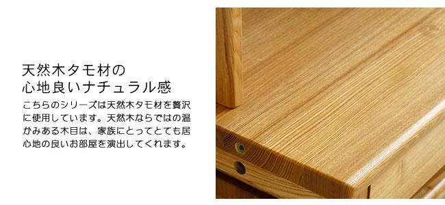 デスクワゴン_丸みがある木製ワゴン_03