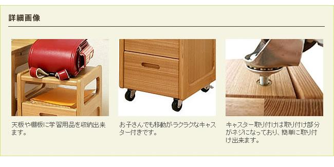 デスクワゴン_丸みがある木製ワゴン_06