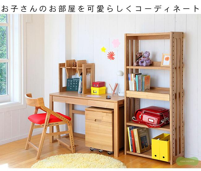 シェルフ_シンプルですっきりとした木製シェルフ・書棚・本棚_02