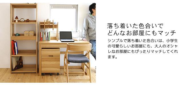シェルフ_シンプルですっきりとした木製シェルフ・書棚・本棚_03