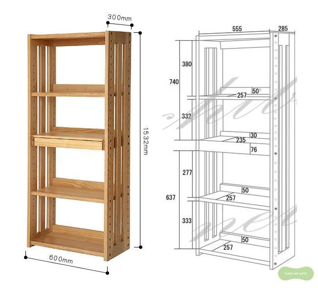 シェルフ_シンプルですっきりとした木製シェルフ・書棚・本棚_10