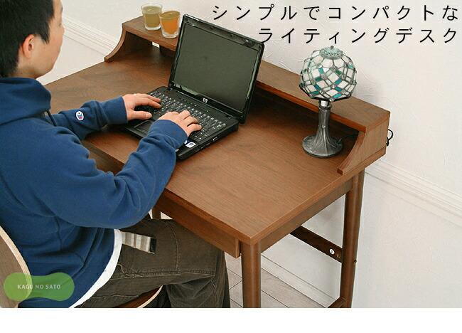 デスク・書斎机_ライティングデスク-01