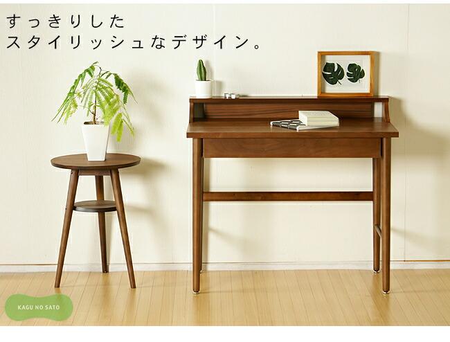 デスク・書斎机_ライティングデスク-06