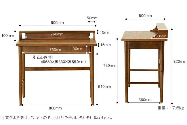 デスク・書斎机_ライティングデスク-07