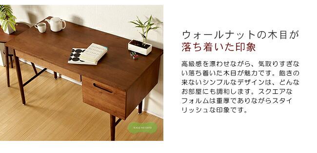 デスク・書斎机_デスクemo-02
