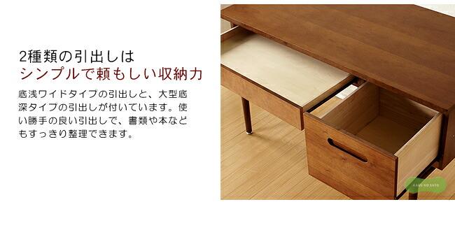 デスク・書斎机_デスクemo-03