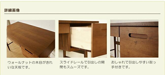 デスク・書斎机_デスクemo-04