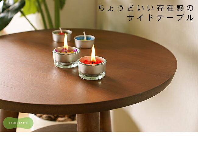サイドテーブルemo-01