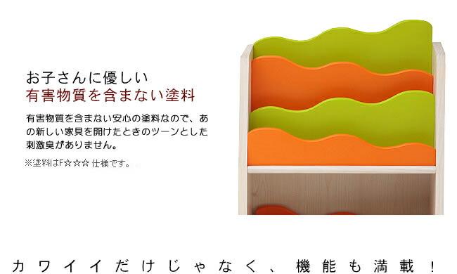 シェルフ_明るくカワイイ♪エコ塗装絵本ラック(おもちゃ箱付き)-03
