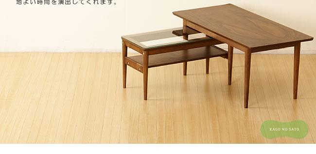 センターテーブル_木製ネストテーブル-05