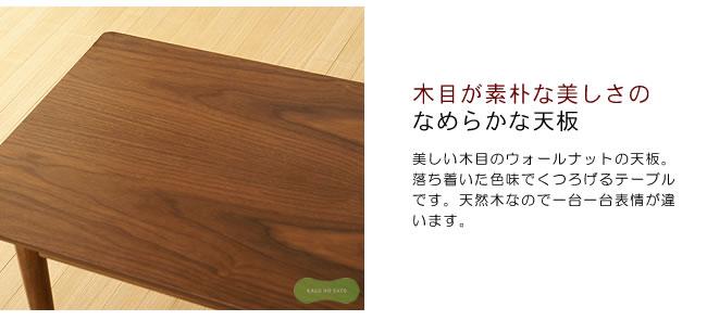 センターテーブル_木製ネストテーブル-06