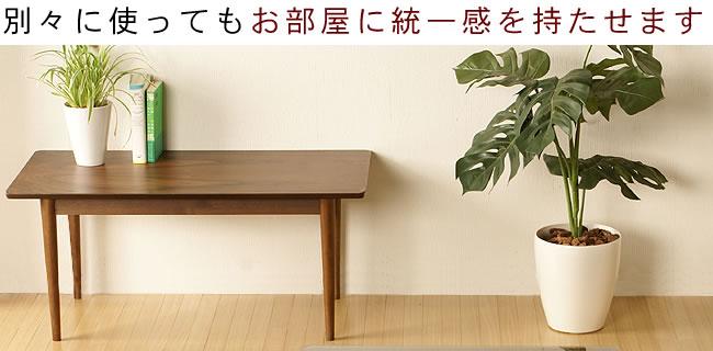 センターテーブル_木製ネストテーブル-08