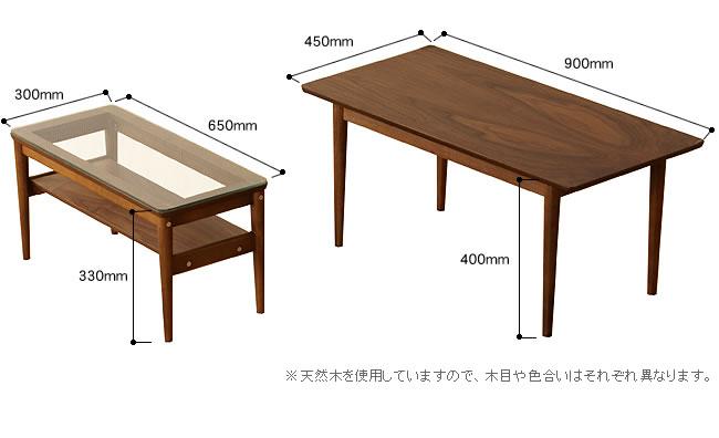 センターテーブル_木製ネストテーブル-11
