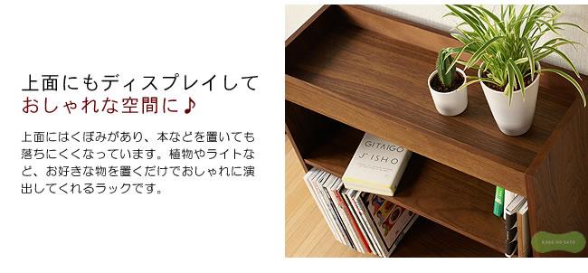 本棚・書棚_お部屋をさりげなく仕切るパーテーションラック-06