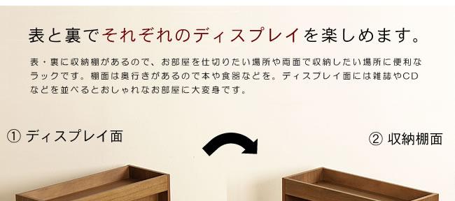 本棚・書棚_お部屋をさりげなく仕切るパーテーションラック-08