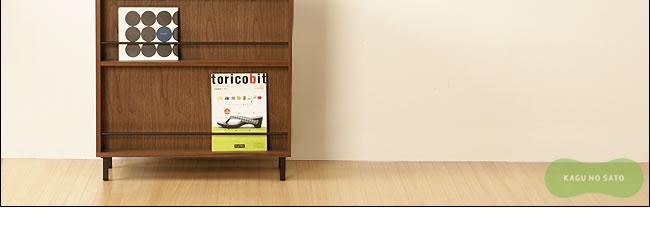 本棚・書棚_お部屋をさりげなく仕切るパーテーションラック-11