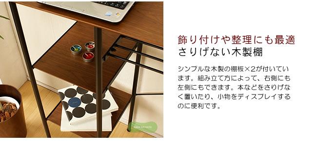 パソコンデスク_立っても座っても気軽に使えるカウンターテーブル-08