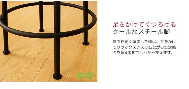 チェアー・スツール_洗練されたレトロなデザイン-08