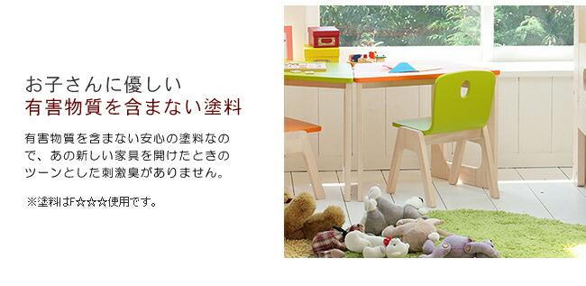 キッズテーブル・チェアー_明るくカワイイ♪エコ塗装コミュニケーションのとれるミニチェアー-04