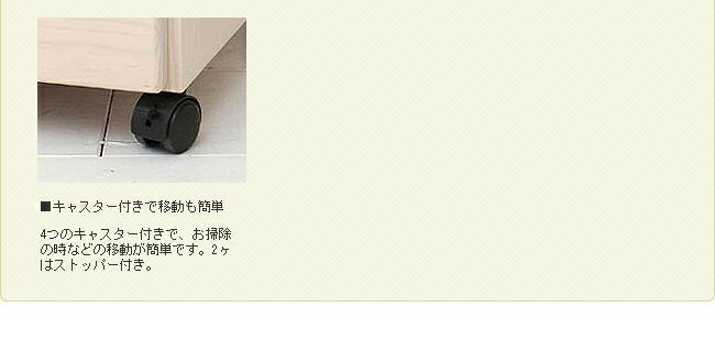 チェスト_明るくカワイイ♪エコ塗装のたっぷり収納できるチェスト-06