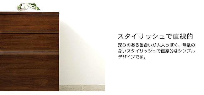 深みのある色合いのウォールナット木製デスク_03