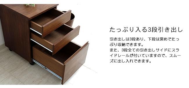 深みのある色合いのウォールナット木製デスク_06
