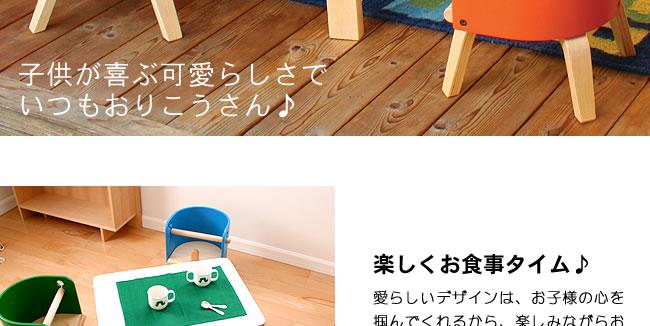 キッズテーブル・チェアー_CAROTA-table(カロタベビーテーブル/白)_03